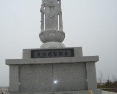 総長日本管区訪問 2