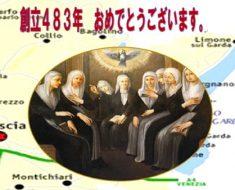 祝 創立483年